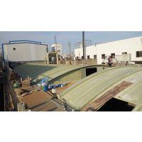 MILES牌湖南湖北工业废水池加盖除臭|玻璃钢盖板|玻璃钢集气罩