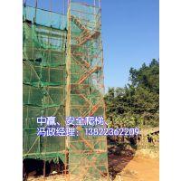 桥梁安全爬梯、建筑施工安全爬梯、中盛行业产品