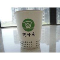 浙江杭州纸杯 广告宣传杯定制 易优纸杯厂18170020555