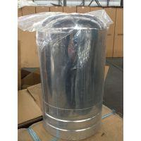 低价 大批量供应 不锈钢304材质 1.2mm厚净水器壳体