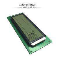 中山厂家 专业定制 钢琴用LCD液晶屏