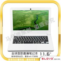 11寸超薄笔记本电脑商务办公笔记本迷你型深圳厂家批量直销