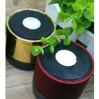 新款便携无线蓝牙音响 迷你小音箱免提通话 自拍功能 蓝牙音箱