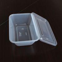 供应pp打包盒 塑料盒 食品盒