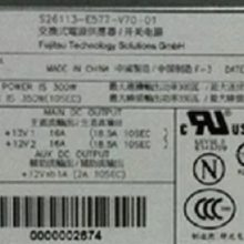 S26113-E577-V70-01 S10-300P2 RX100S7 富士通服务器电源