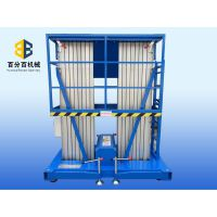 供应上海SJLJ-10 铝合金升降机 双桅柱铝合金升降平台 高空作业平台 电动液压升降机量大从优