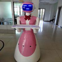 生产智能送餐迎宾机器人语音互动对话感应行走保姆服务员餐厅酒店