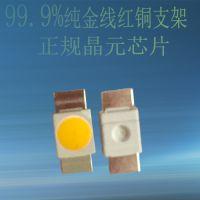 led灯珠厂家 xk6028白光灯珠led高品质贴片 led光源灯珠