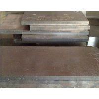 供应33CrMoV12-9碳化钢 33CrMoV12-9结构钢棒/材质