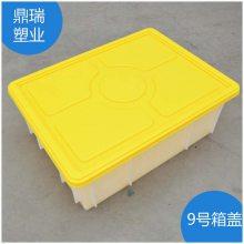 餐具整理箱,鼎瑞(图),餐具消毒箱