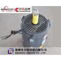 【电机采购】YT160M1-2-11KW风机专用三相异步电动机|山东电动机