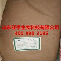 厂家直销食品级 L-丙氨酸 量大包邮