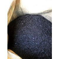 广东兴中连续炭化机(图),新型炭化炭粉设备,炭粉设备