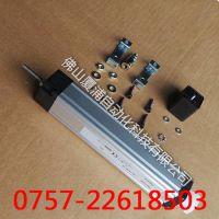 注塑机电子尺LWH200,LWH450,LWH225,LWH650,LWH100