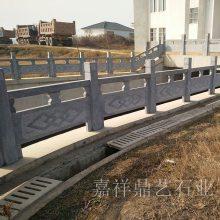 古建筑寺院汉白玉栏杆/花岗岩石栏板/阶梯石材栏杆扶手