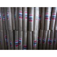 【抹墙网】焊接抹墙钢丝网镀锌钢丝网 安平庆安抹墙网 厂家