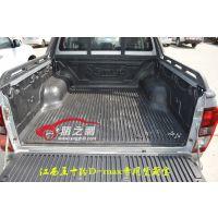 江西五十铃DMAX后箱垫货箱宝后箱保护垫瑞迈皮卡改装车厢保护盒