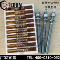 上海化学锚栓特盾牌化学螺栓泡沫盒包装防磨损防摩擦