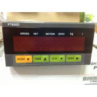 PT650D-1-0-8-0-0-c001带PROFIBUS总线显示仪