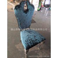 新款造型不锈钢茶几 豪华不锈钢椅子凳子批量定做