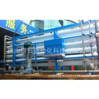 特价二级反渗透设备加工机架ro膜成套污水处理设备 加药系统 新品