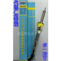 广州黄花 MT-2905 无铅焊接专用 调温恒温 电烙铁 外热式 50W