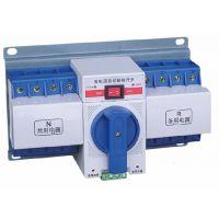 4P/400A 智能控制器双电源自动转换开关自动切换开关ATS