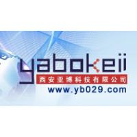 西安亚博科技有限公司