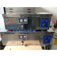 12 25型自动控温电炸锅、油炸炉、电热油炸锅