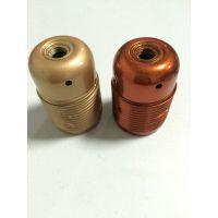厂家直销 E26 E27金属灯头 铝灯头铅灯头 铜灯头 镀铜 青铜
