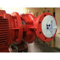 45KW消防泵大概多少钱XBD10/30-100L XBD12/30-100L