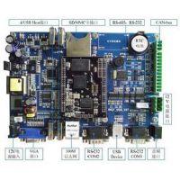 工业平板电脑 工业单板机 工控板 WINCE6.0 Cortex-A8 S5PV210