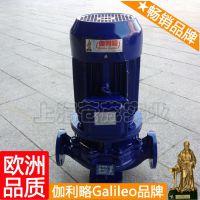 热水泵质量 进口热水泵 洗浴热水泵 主打