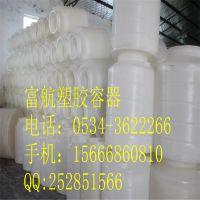 300L塑料水桶/800公斤 300升 耐酸碱塑料桶 pe水箱 大水桶