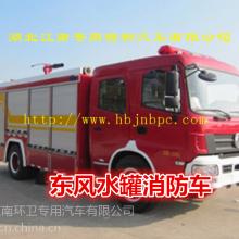 东风6吨泡沫消防车配置及厂家价格