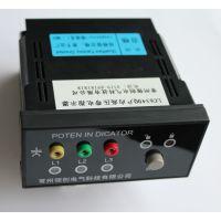 高压带电指示器