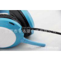 游戏耳机 头戴式电脑游戏耳麦语音带麦克风 时尚网吧耳机