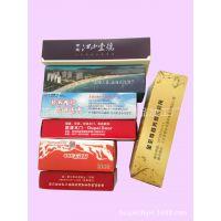 订制盒装抽取式广告纸巾,餐巾纸,广告纸抽,抽纸,免费设计