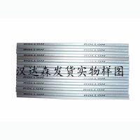 意大利Transfluid/Rollon导轨/Rollon滑道/Rollon滑块/北京汉达森