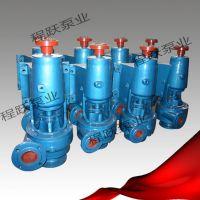 BA型单级单吸清水泵单级泵单吸悬臂式离心泵