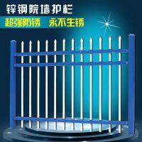 供应冠欧镀锌 喷塑锌钢围墙护栏铁艺围栏庭院栅栏室外围栏