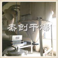 ZLG型氯化镁颗粒自动流化床干燥机 节能流化床烘干设备