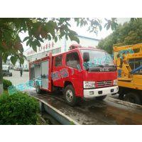 贵州厂家直销国五排放的东风3吨水罐消防车
