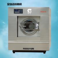 厂家直销 帅洁牌工业用布草洗涤设备XGQ-15全自动洗脱两用机 滚筒式