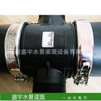 4寸农业灌溉过滤器 4寸叠片式过滤器 灌溉设备