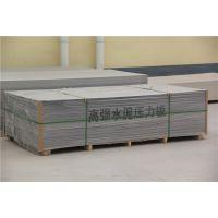 棉纤材质瑞尔法纤维水泥板天花吊顶用质量可靠