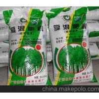 广西40%桉树肥 玉林桉树肥销售 贵港桉树肥价格