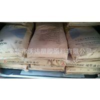 PBT/日本三菱/5010G30 诺华迪仑 玻璃纤维改性 PBT原料