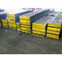 供应镍基高温合金Inconel600 进口优特钢