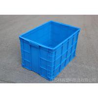 【江苏林辉】周转箱 755塑料箱 进口HDPE为原料 品质保证